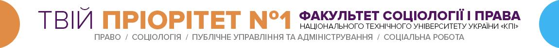 FSP_banner