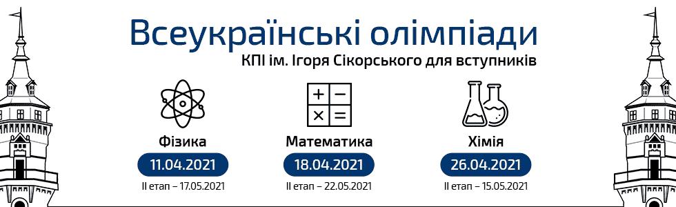 Olimp2021